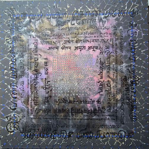 Mandala of Scripts
